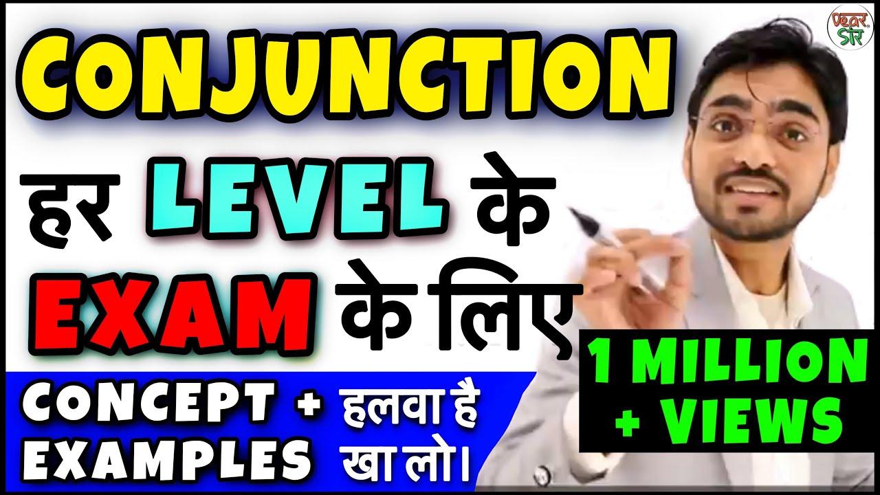 Conjunctions in English Grammar | Conjunction in Hindi | All Conjunction  English Grammar