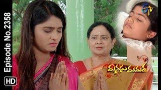 Manasu Mamata   11th August 2018   Full Episode No 2358   ETV Telugu