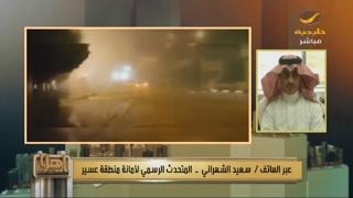 المتحدث باسم أمانة عسير يتحدث إلى برنامج ياهلا ويبرئ الأمانة من التسبب في غرق أبها