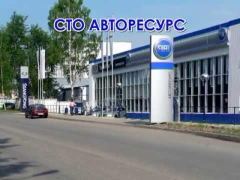 СТО Авторесурс, Сыктывкар