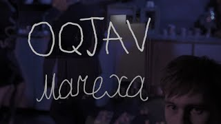 Смотреть клип Oqjav - Мачеха -
