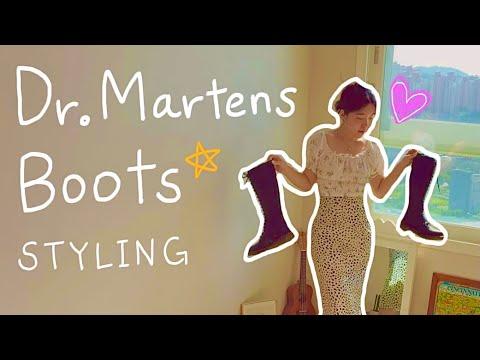 DR.MARTENS STYLING 닥터마틴 스타일링 롱부츠 코디