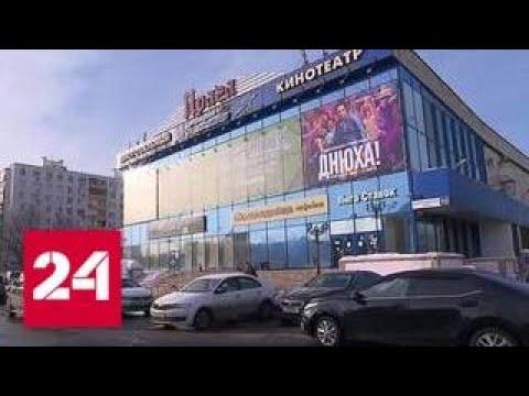 """Старая """"Прага"""" станет модным городским пространством - Россия 24"""