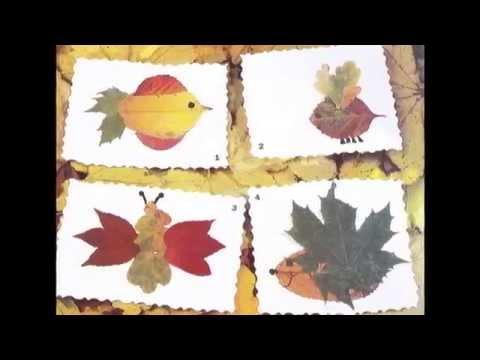 Как сделать фигурки из листьев
