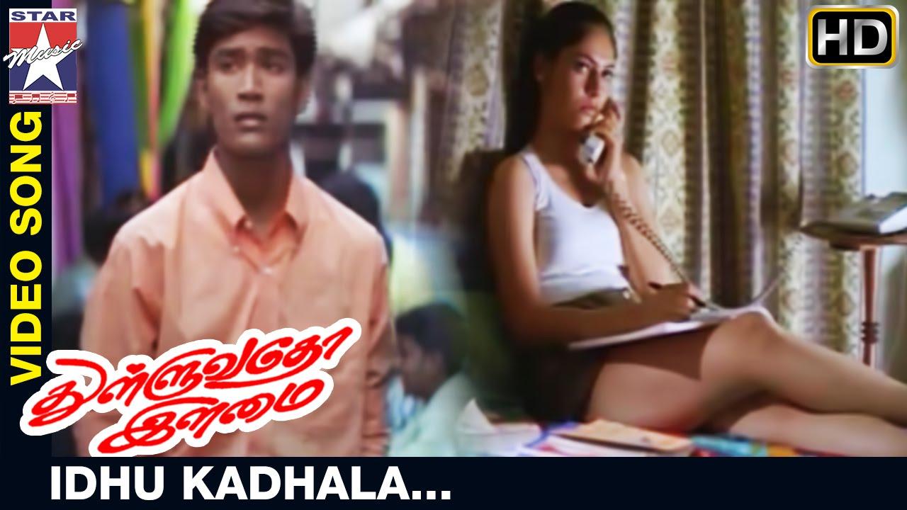 Thulluvatho ilamai songs free download tamilwire