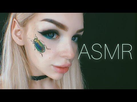 АСМР 60+ Зеленых