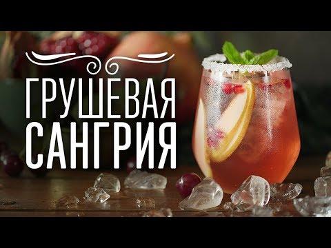 приготовить дома алкогольный коктейль
