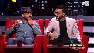 فرقة إيمواجي أول ضيوف رشيد شو في رمضان - الحلقة الكاملة
