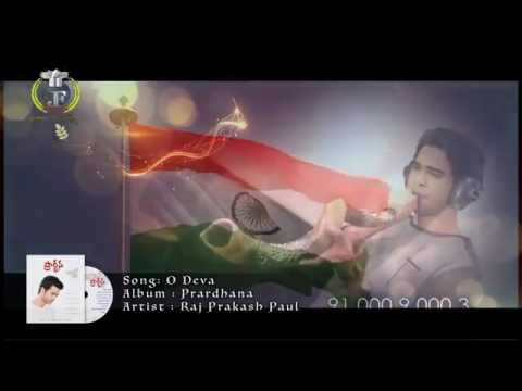 O deva song by raj prakash paul
