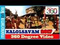 VR Experience |  360 Degree Videos Compilation | Manorama 360