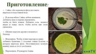 Кулинарные рецепты Закуски ЕЛОЧКА ИЗ БЛИНОВ.