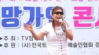 가수 자영 메들리