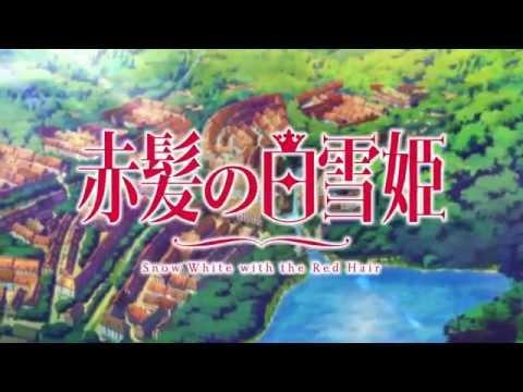 TVアニメ『赤髪の白雪姫』 PV第2弾です。 『赤髪の白雪姫』は下記のスケジュールで放送開始予定です。 TOKYO MX 7月6日(月)より 24:00~ 放送開始...