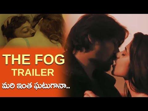 The Fog Telugu Movie Trailer | The Fog Movie Trailer | The Fog || OneVision