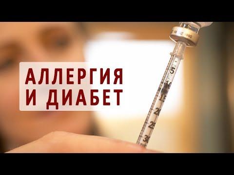 Препараты, повышающие сахар в крови