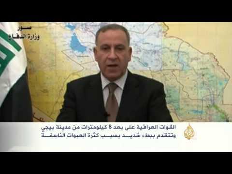 القوات العراقية تستعيد السيطرة على بلدات شمال تكريت