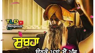 Satguru awange Phera pawange _ Bhai Gurpreet Singh ji whatsapp status | punjabi lyirics