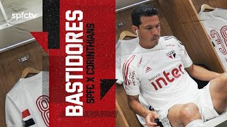 BASTIDORES: SÃO PAULO 2x1 CORINTHIANS   SPFCTV
