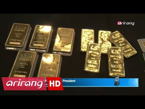 [Business Daily] Ep.607 - Cost of aging population / Surging demand for gold _ Full Episode