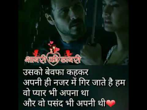 Iove Sayri Song
