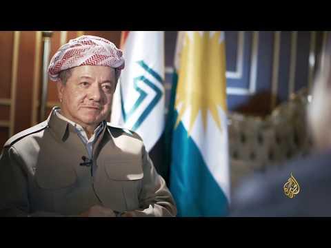 -ما خفي أعظم- يكشف كواليس استفتاء انفصال كردستان  - نشر قبل 8 ساعة