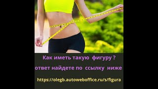 домашние тренировки для женщин
