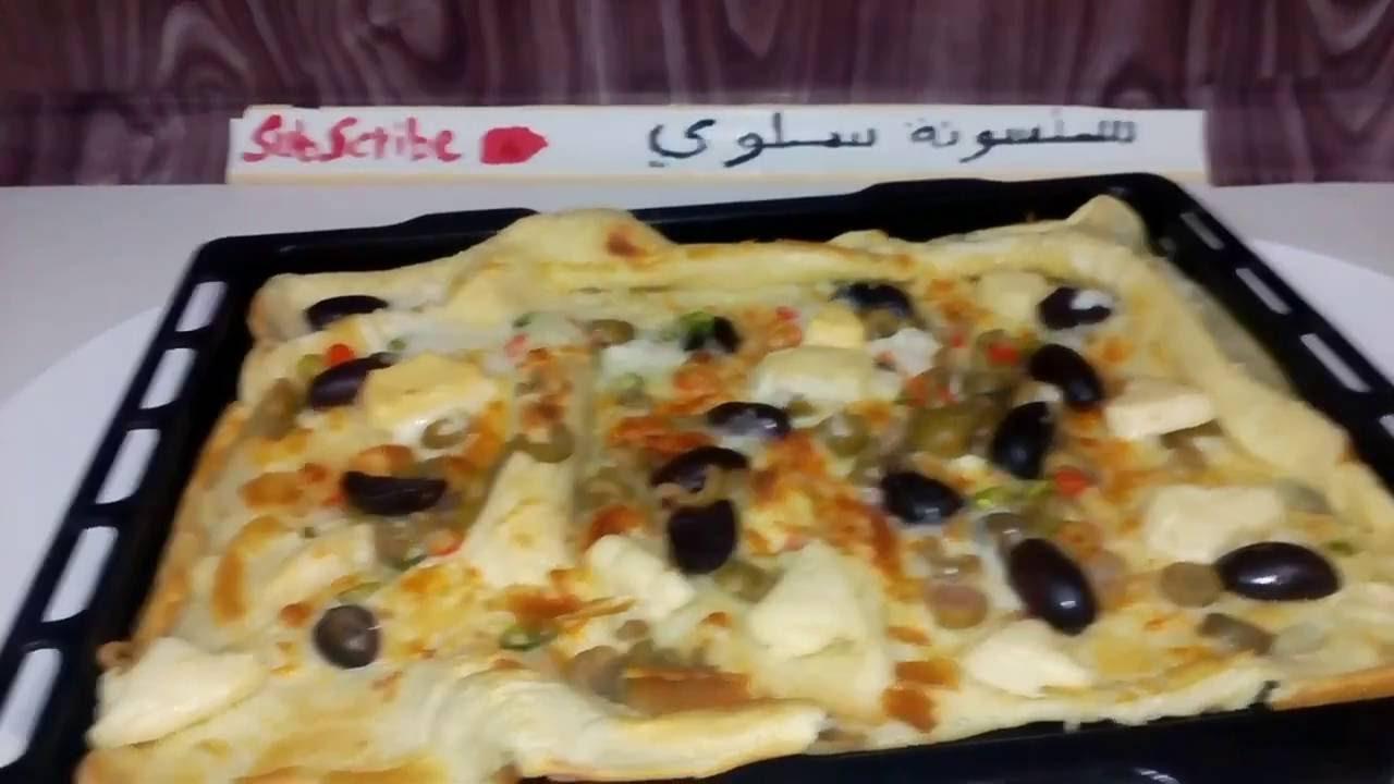 عشاء خفيف وسريع فطيرة بالجبنة فى الخلاط Youtube Recipes Cooking Recipes Food