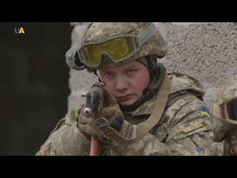 Special Equipment | Ukraine in Uniform