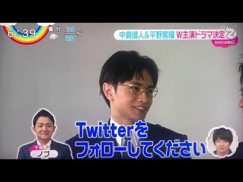 中島健人ツイート