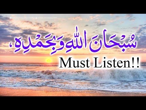 SubhanAllahi Wabihamdihi By Saad Al Qureshi