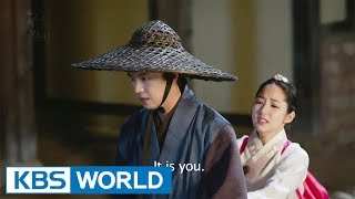 Queen for Seven Days | 7일의 왕비 : Ep.4 Preview