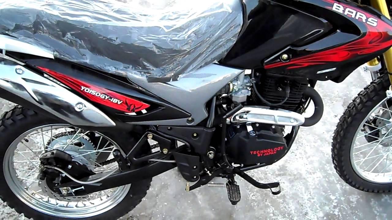 Мотоцикл кроссовый «BARS» 200 см3 - YouTube
