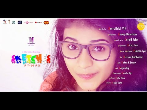 Varumo Nee | Sketches | Malayalam | Album 2016 | My Studio