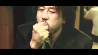 Oldboy - I Want To Eat Something Alive