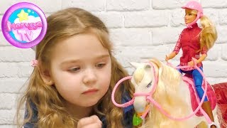 Играем в Барби - кукла Barbie Dream Horse наездница и интерактивная танцующая лошадь | Barby