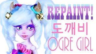 Repaint! Cute Ogre Girl Custom OOAK Doll [ Switcharoo ]