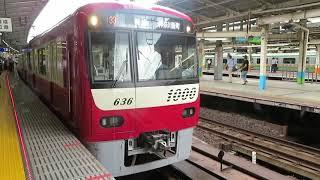 京急1000形1631-編成普通神奈川新町行き 横浜発車