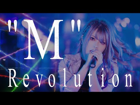 "[Official Video] Unlucky Morpheus - 「""M"" Revolution」"