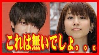 横山裕は女子アナ選び放題 羨ましい男No1となった裏事情 チャンネル登録...