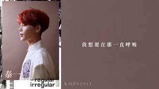 |中字認聲|NCT 127 - REPLAY (PM 01:27)