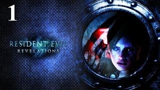 Прохождение Resident Evil Revelations: Unveiled Edition [60 FPS] - #1 : В пучину