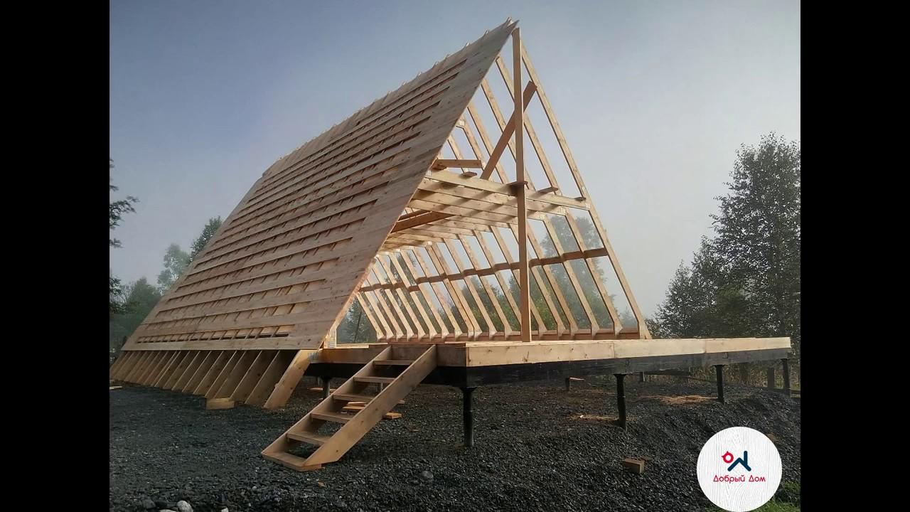 Как построить дом шалаш своими руками пошаговая инструкция