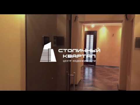 Продается 3-х комнатная квартира г. Домодедово, ул. Энергетиков, д. 4