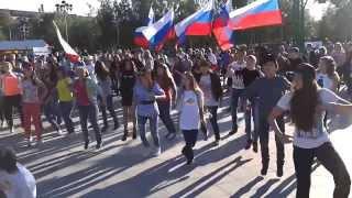 Флешмоб в день Российской молодежи (Нижневартовск) - Лучший танцевальный флешмоб #ФМ2013