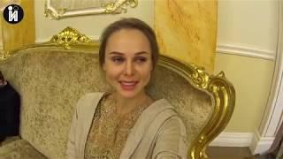 Красивая чеченская свадьба , концерт Бузовой и Гордон , роды в США.