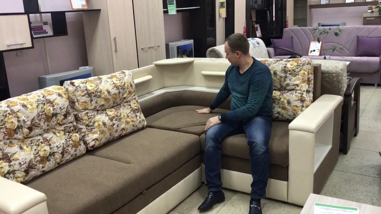 Добро пожаловать на наш официальный сайт!. Для нас большая честь представить вашему вниманию каталог диванов, уже зарекомендовавших себя среди наших покупателей. В нашем каталоге представлены разные модели – дешевые эконом-класса и дорогие, маленькие и большие, из ткани и экокожи,
