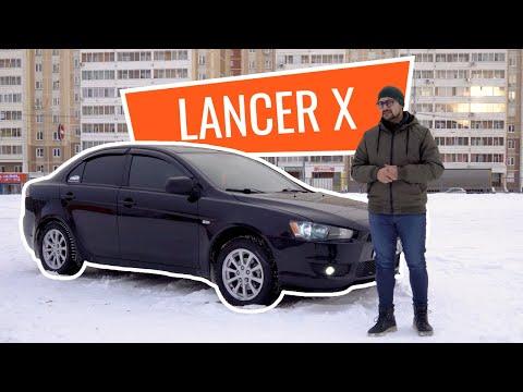 Обзор Mitsubishi Lancer X. Плюсы и минусы Лансера 10 поколения