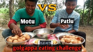 Pani Puri Eating Challenge By village children| Focka Challenge | Food Challenge