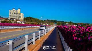 【2020】지리산 둘레길 제6코스(수철~성심원)트레킹