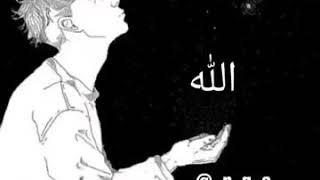 Allahım sen Özün kömak ol hamıya...